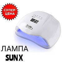 LED+UV Лампа для маникюра и педикюра SUN X, 54W( Лампа для ногтей, лед лампа для сушки гель лака)