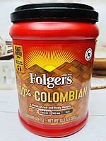 Кофе молотый Folgers 100% Colombian