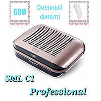 Мощная настольная вытяжка пылесос для маникюра и педикюра SML C1 68W на две руки (вентилятор для ногтей)
