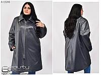Женская ветровка, курточка весенняя (осенняя) эко кожа , женский плащ серого цвета