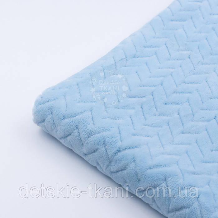 Лоскут плюша косичка голубого цвета, размер 70*150 см