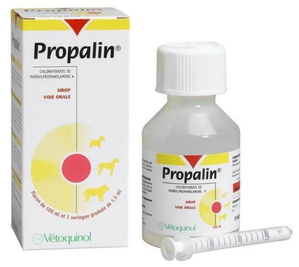 Пропалин 100мл (Propalin syrop)Франція
