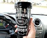 """Подарок мужчине в авто """"Саймон в дороге"""": кот Саймон (синий) в машину на стекло и стакан для кофе в дорогу, фото 2"""