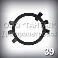 Шайба 39 ГОСТ 11872-89 стопорная многолапчатая