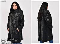 Женская ветровка, курточка весенняя (осенняя) кожа , женский плащ
