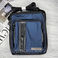 Мужская брендовая сумка на плечо (994) синяя