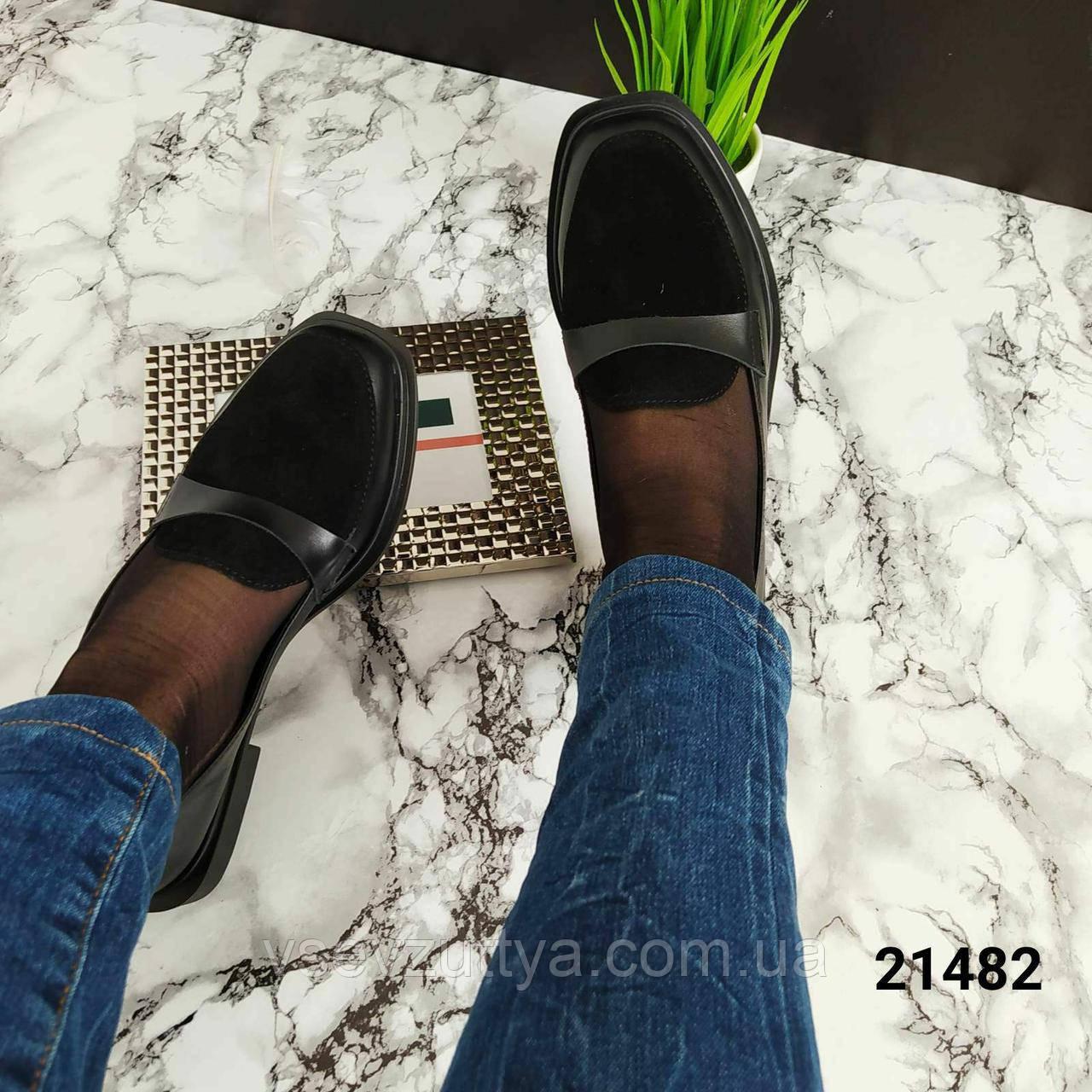 Туфлі жіночі шкіряні чорні