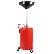 Установка для сбора отработанного масла металлическая (80 л) G.I.KRAFT B80S
