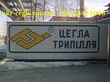 Кирпич силикатный Обухов полуторный, фото 4