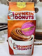 Молотый кофе Dunkin' Cinnamon Roll Синабон
