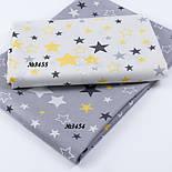 """Ткань сатин """"Звёздный карнавал"""" жёлто-графитовый на белом, №3455с, фото 5"""