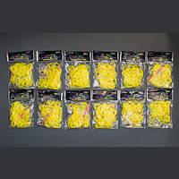 Резинки для Плетения / Лимонный / 200 шт в пак./ 12 пакетиков в уп.