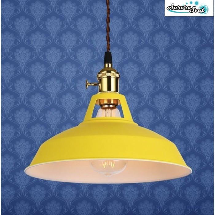 Люстра потолочная AuroraSvet loft  YELLOW. светильник люстра. Светодиодный светильник люстра.