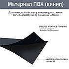 Надувний двомісний матрац Intex з велюровим покриттям, з вбудованим насосом, 203x152x33 див., фото 8
