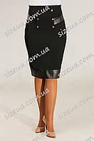 Женская юбка Николь черная