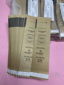 Крафт пакеты Медтест 50×170 мм 100 шт