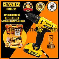 Шуруповерт аккумуляторный DeWALT DCD791