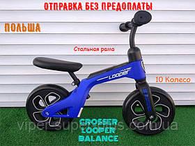 ⭐✅ Дитячий беговел Looper Balance Bike (EVA) 10 ДЮЙМІВ СИНІЙ