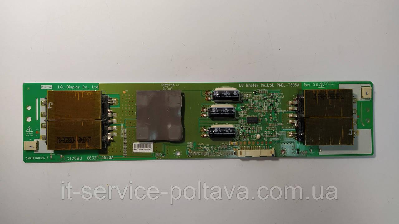 Інвертор LC420WU 6632L-0520A / PNEL-T805A