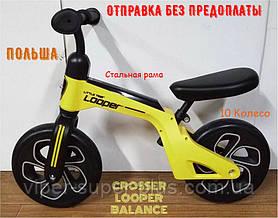 ⭐✅Дитячий беговел Looper Balance Bike (EVA) 10 ДЮЙМІВ ЖОВТИЙ
