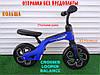⭐✅Дитячий беговел Looper Balance Bike (EVA) 10 ДЮЙМІВ ЖОВТИЙ, фото 5