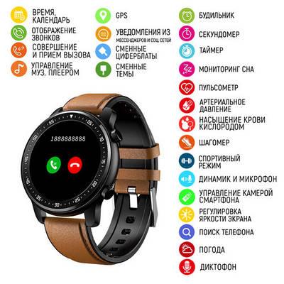 Часы наручные Modfit MT1 Brown-Black