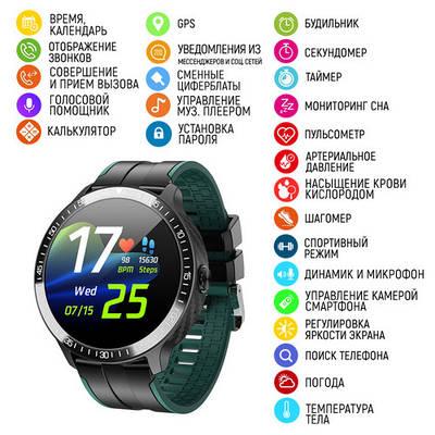 Наручные смарт-часы Modfit MT16 Black-Green