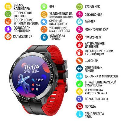 Часы наручные Modfit MT16 Black-Red