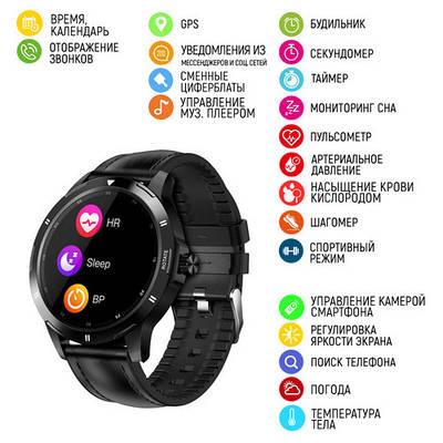 Умные часы Modfit K15 All Black