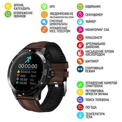 Часы Modfit K15 Brown-Black