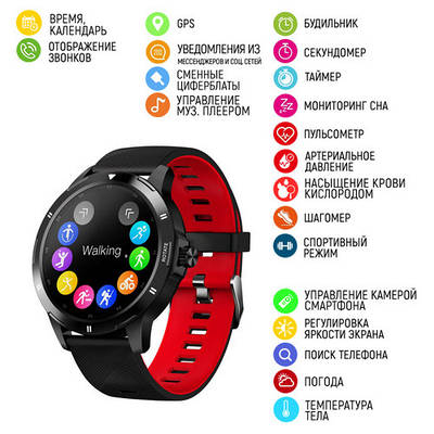 Умные наручные часы Modfit K15 Black-Red Silicone
