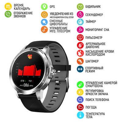 Умные часы Modfit K15 Black-Silver Silicone