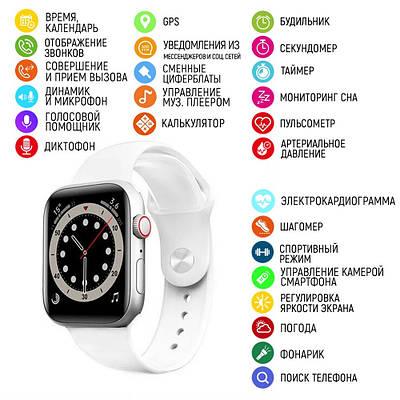 Наручные часы Modfit M441 All White