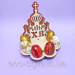 Пасхальная подставка Ольха Церковь мал.  для яиц и паски, пасхальный декор