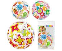 Детский надувной мяч Intex 59040, разноцветный 51 см