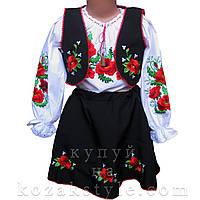 Костюм-двійка український