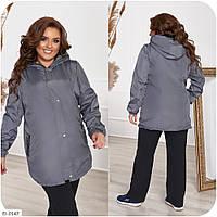 Женская Куртка-Ветровка Батал №3376
