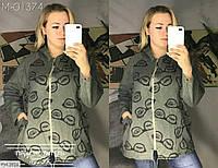 Женская Ветровка Батал №50321