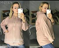 Женская Ветровка Батал №50322
