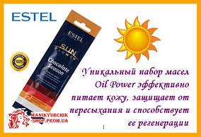 Крем для засмаги в солярії Estel Professional Sun Flower Chocolate Season 15 мл