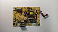 Блок живлення ILPI-144 для монітора Asus, фото 1