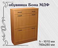 "Обувница ""Бона"" МДФ"
