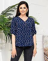 Блуза синяя в белый горох арт. 158/1