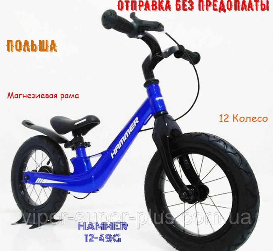 ✅Магнезиевый велобіг від-Баланс Байк HAMMER 12-49G Синій Є у наявності!