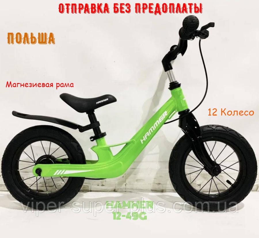 ✅Магнезиевый Велобег-Баланс Байк HAMMER 12-49G Зеленый Есть в наличии!