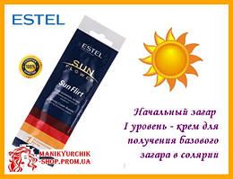 Крем-підсилювач засмаги в солярії Estel Professional Sun Sun Flower Flirt Естель Сан 15 мл