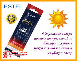 Крем-активатор засмаги в солярії Estel Professional Sun Flower Hot Mulatto 15 мл