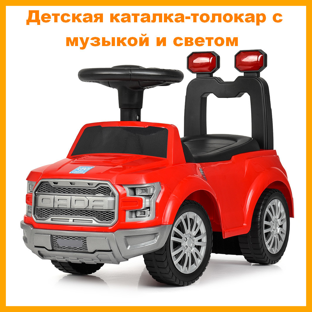 Детская каталка-толокар Ford Bambi FD-6821-3 с музыкой и светом Красный