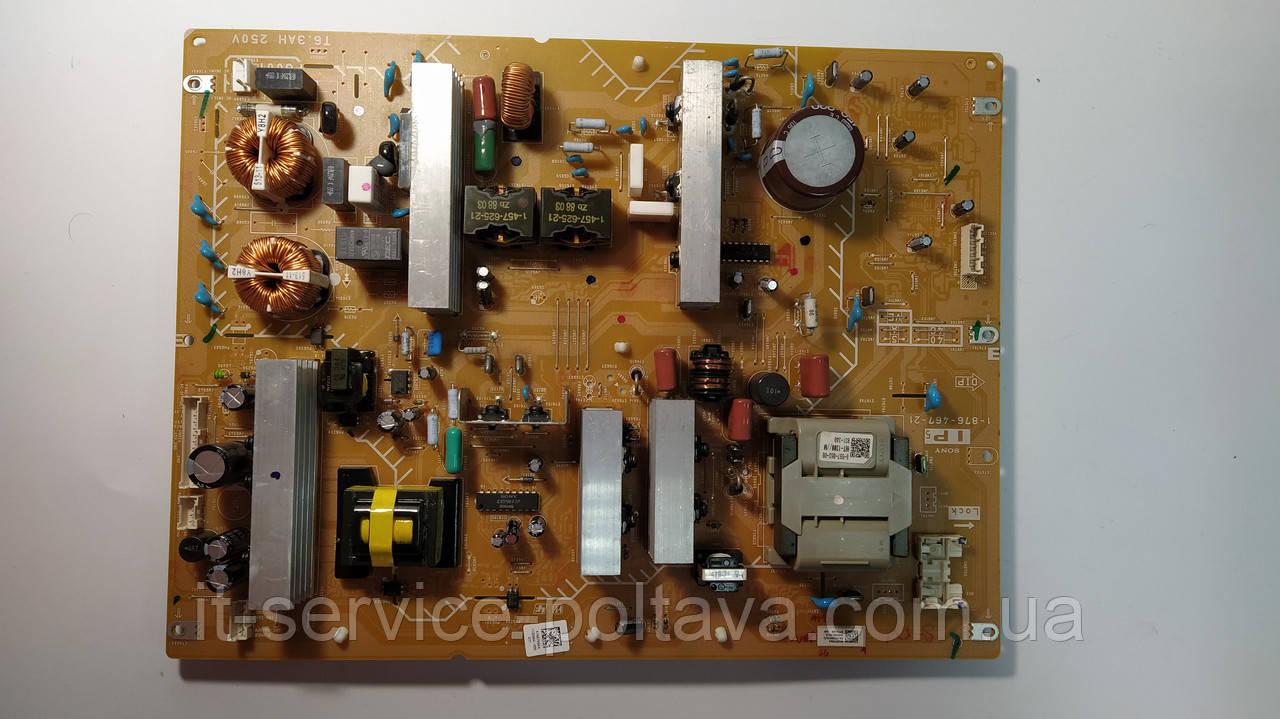 Блок живлення 1-876-467-21 для телевізора Sony