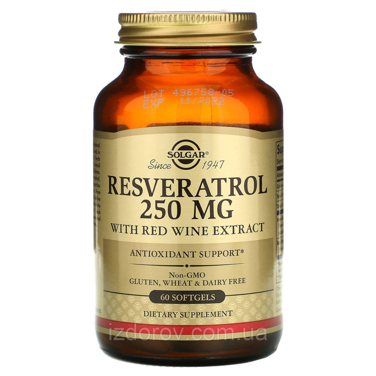 Solgar, Ресвератрол, 250 мг, Resveratrol, 60 капсул